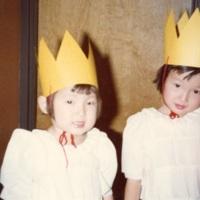 Children's Room Halloween Party 1978
